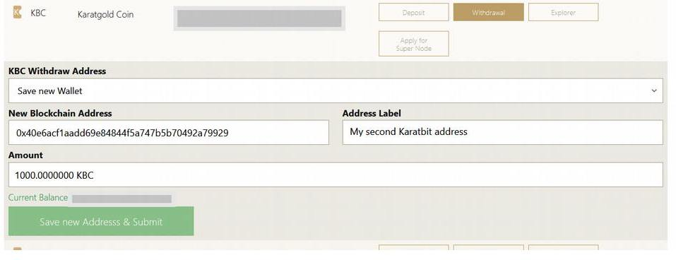 How to send KBC coins from one Karatbit address to another_withdrawal
